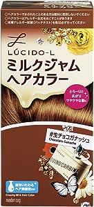 LUCIDO-L (ルシードエル) ミルクジャムヘアカラー #生チョコガナッシュ1剤40g・2剤80ml・TR5g  (医薬部外品)