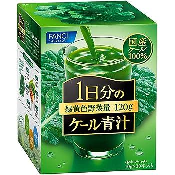 Amazon | ファンケル(FANCL) 1日分のケール青汁 30本入り 10g×30本 ...