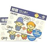 【China Unicom】 韓国 5日 データ容量3GB プリペイドSIMカード (2枚セット)