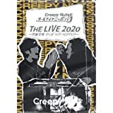 Creepy Nutsのオールナイトニッポン0 『THE LIVE 2020』 〜改編突破 行くぜ HIP HOPPER〜 (DVD) (特典なし)