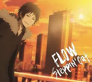 Steppin' out(期間生産限定アニメ盤)(DVD付)