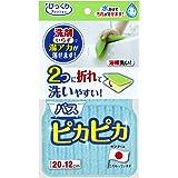 サンコー お風呂 スポンジ 浴槽 掃除 お得用 びっくりフレッシュ バスピカピカ ブルー 20x12cm BF-51(日本製)