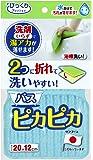 サンコー お風呂 スポンジ 浴槽 掃除 お得用 びっくりフレッシュ バスピカピカ ブルー 20x12cm BF-51(日…