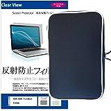 メディアカバーマーケット ASUS ASUS TransBook R105HA [10.1インチ(1280x800)]機種で使える 【反射防止液晶保護フィルム と 衝撃吸収 PCケース のセット】