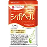 Shibi Heel, 120 Capsules (Food with Functional Claims) Supplement (1. Seibi Heel, 1 Bag) from Kudzu Flowers.