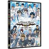 テニプリ BEST FESTA!! 青学 vs 氷帝 [Blu-ray]