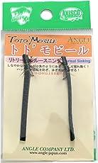 アキスコ(AXISCO) トトモビール03-OL