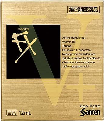 【第2類医薬品】サンテFXVプラス 12mL