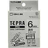 キングジム テープカートリッジ テプラPRO 強粘着 6mm 透明 ST6KW