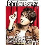 fabulous stage(ファビュラス・ステージ) Vol.13 (シンコー・ミュージックMOOK)