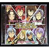 「百花繚乱サムライガールズ」 O.S.T. オリジナルサウンドトラック CD