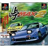 峠MAX2