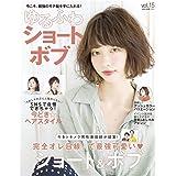 ゆるふわショート&ボブ Vol.15 (NEKO MOOK)