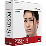 Poser 8 for Mac OS X