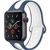 Meliya コンパチブル Apple Watch バンド アップルウォッチ バンド 新デザイン スポーツバンド 交換バ…