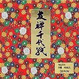エヒメ紙工 友禅千代紙 No.014 15cm角 40枚