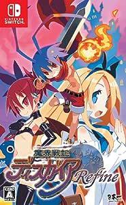 魔界戦記ディスガイア Refine - Switch