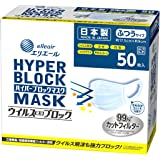 [Amazon限定ブランド]ハイパーブロックマスク ウイルス飛沫ブロック ふつうサイズ 50枚 タップリッチ