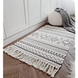 Cotton Printed Rug, Seavish Decorative Grey and Cream Bohemia Kilim Rug Hand Woven Rag Rug Entryway Thin Throw Rug 2x3 for La