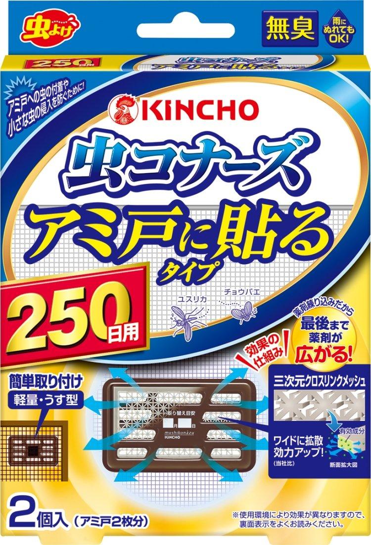KINCHO 虫コナーズ アミ戸に貼るタイプ