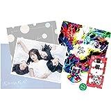 ドゥ・ユ・ワナ・ダンス?(ブルーレイ特装盤)(初回限定)【Blu-ray】