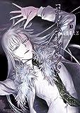 ヨルムンガンド (10) (サンデーGXコミックス)