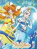 Go!プリンセスプリキュア vol.2 [Blu-ray]