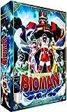 超電子バイオマン コンプリート DVD-BOX (全51話, 1260分) 戦隊 特撮アニメ番組 [DVD] [Impo…
