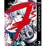 7's―セブンズ― 3 (ヤングジャンプコミックスDIGITAL)