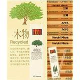 Amazon.co.jp 限定 お名入れ無料 Tombowトンボ鉛筆 木物語LA-KEA 2B 名入れ付き鉛筆 連絡方法は商品説明に記載