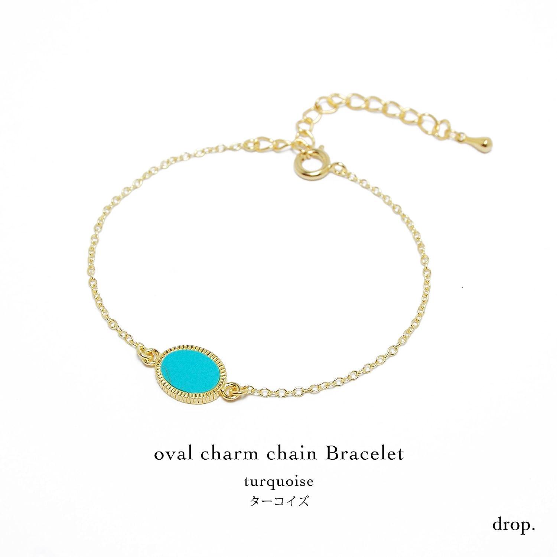 drop.チェーン ブレスレット ターコイズ