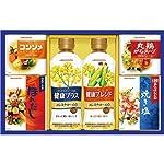 味の素 バラエティ調味料ギフト LAK-25C 17-0510-043
