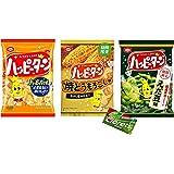 亀田製菓 ハッピーターン ( ハッピーターン / 焼とうもろこし味 / えだ豆味 ) 各種1袋 計3袋 + クロレッツXP オリジナルミント 1袋