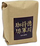 サザコーヒー レギュラーコーヒー 德川将軍珈琲 豆 200g