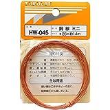 WAKI 銅線 ミニ #26X14m HW-045