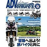 ADVenture's (アドベンチャーズ) Vol.2 (Motor Magazine Mook)