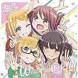 TVアニメ「 はるかなレシーブ 」エンディングテーマ「 Wish me luck!!!! 」