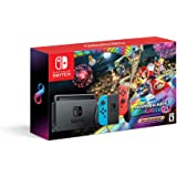 Nintendo Switch Console w/ Mario Kart 8 Deluxe