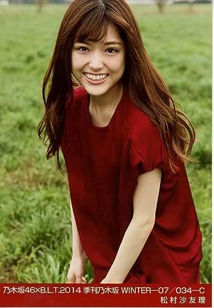 AKB48公式生写真 乃木坂46☓B.L.T.2014 季刊乃木坂 WINTER-07/034-C 松村沙友理