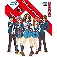 涼宮ハルヒの憂鬱 ブルーレイ コンプリート BOX (初回限定生産) [Blu-ray]