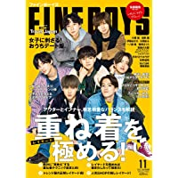 FINEBOYS(ファインボーイズ) 2020年 11 月号 [重ね着を極める!/Travis Japan]