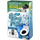 ささっとトイレ 携帯トイレ 非常用トイレ ポータブルトイレ 凝固剤 介護用 (20回分)