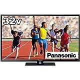 パナソニック 32V型 ARC対応 液晶 テレビ VIERA TH-32G300 ハイビジョン 裏番組録画対応