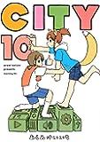 CITY(10) (モーニング KC)