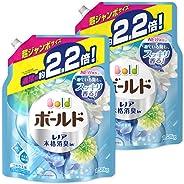 【まとめ買い】 ボールド 洗濯洗剤 液体 フレッシュピュアクリーンの香り 詰め替え 超ジャンボ1.58kg×2個