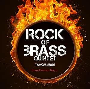 ロック・オブ・ブラス・クインテット Vol.2 (Rock of Brass Quintet - Tarkus Suite) [CDマキシシングル]
