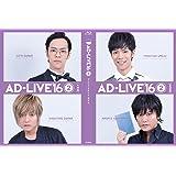 「AD-LIVE 2016」第2巻 (小野賢章×森久保祥太郎) [Blu-ray]