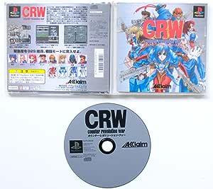CRW/カウンターレボリューション・ウォー