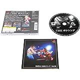 SIMPLE1500シリーズ Vol.32 THE ボクシング