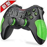 新型 Switch コントローラー BEBONCOOL スイッチ コントローラー プロコン HD振動 無線 任天堂 Nintendo Switch 対応 ニンテンドー スイッチ プロ コントローラー 小型 緑